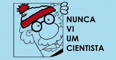 """Inscrições abertas para o 2º Concurso Cultural """"Acho que vi 1 cientista"""""""