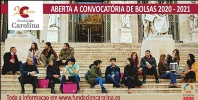 Fundação espanhola oferece bolsas para países ibero-americanos